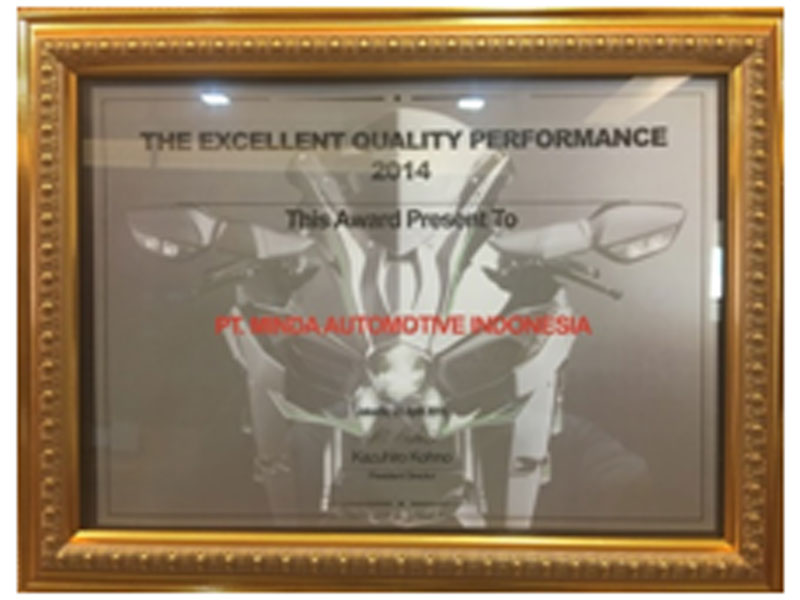 Award for Excellent Quality